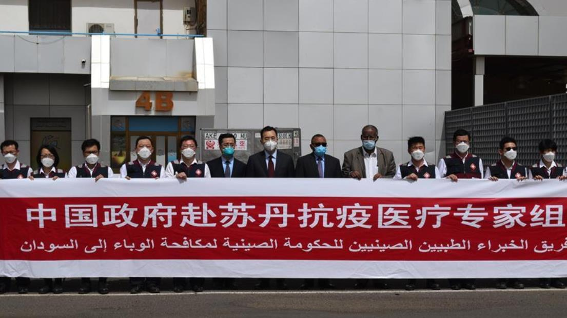 中国政府援苏丹抗疫医疗专家组乘机回国