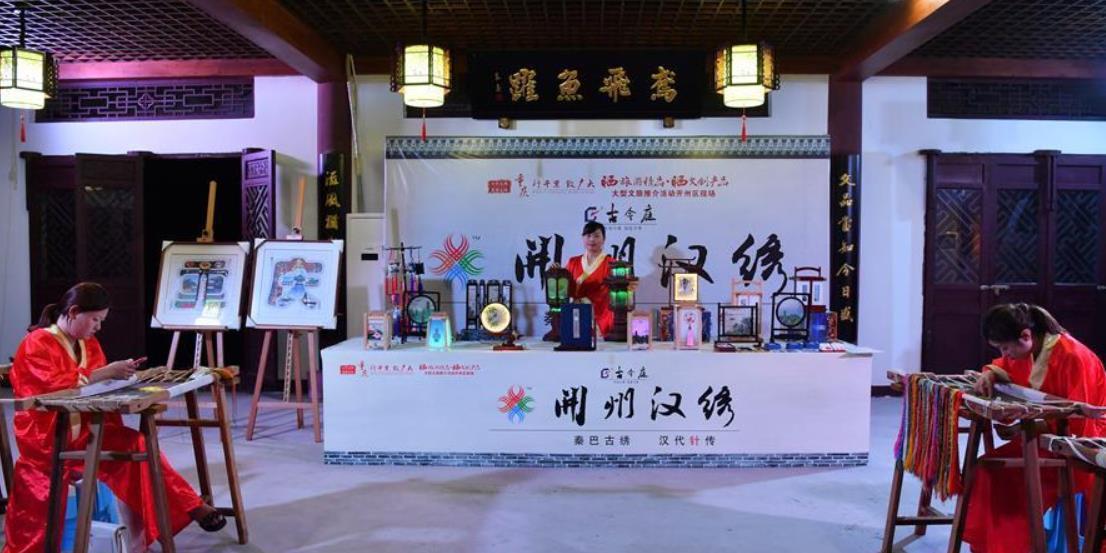 """重庆大型文旅推介""""双晒""""活动正式启动"""