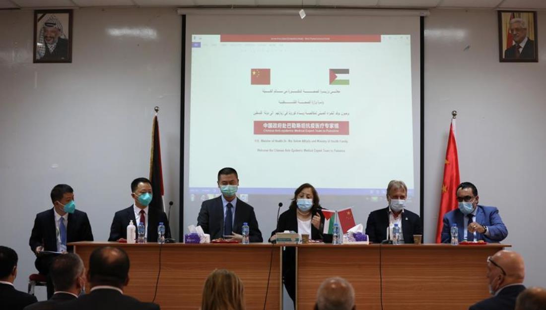 中国和巴勒斯坦抗疫医疗专家举行经验分享交流会
