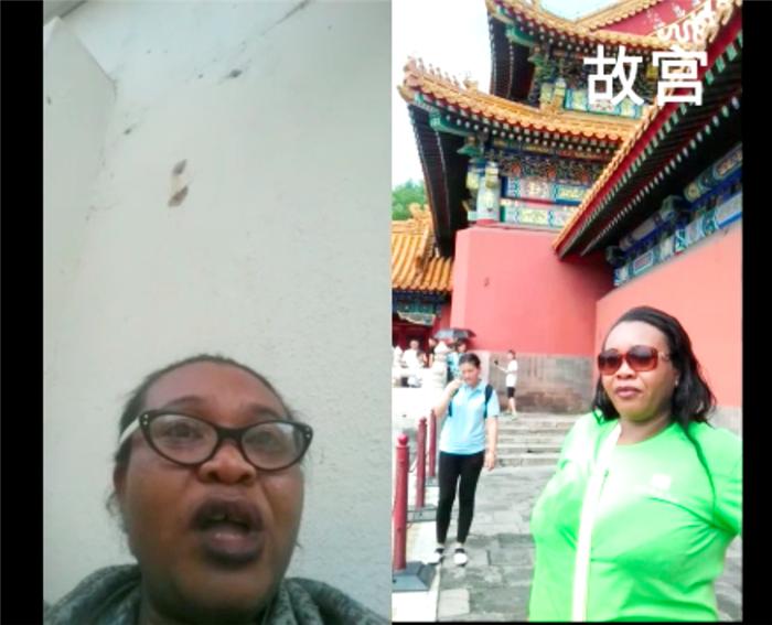 """尼日利亚中国文化中心2019-2020年度汉语班""""云""""结业"""
