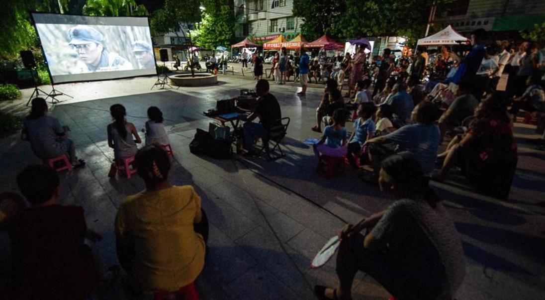 福建南平重启公益电影放映活动