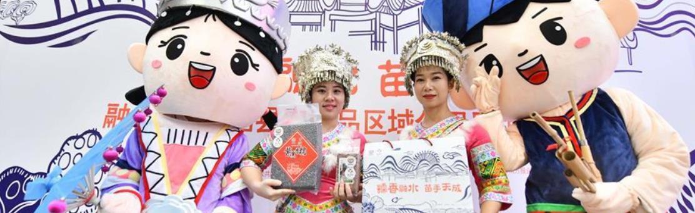 广西融水:打造公用品牌 助推电商扶贫