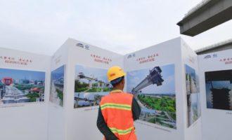 高铁建设工地的摄影展