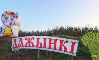 白俄罗斯:干草捆也艺术