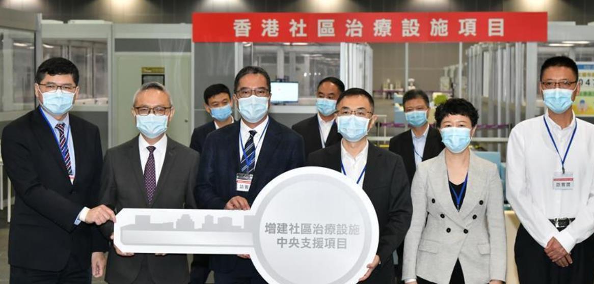 由中央支援的香港亚博馆增建社区治疗设施项目顺利完成