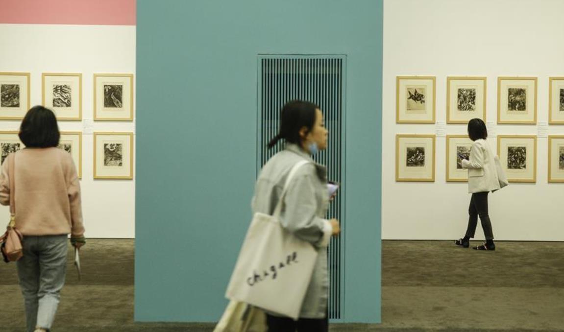马克·夏加尔中国首展亮相央美廊坊馆