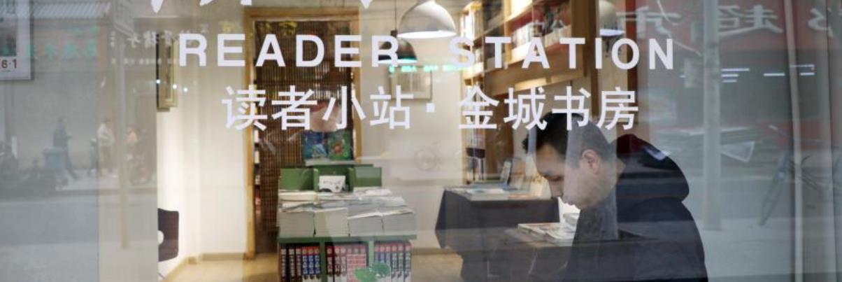"""兰州:""""升级版""""图书馆为市民提供便民文化服务"""
