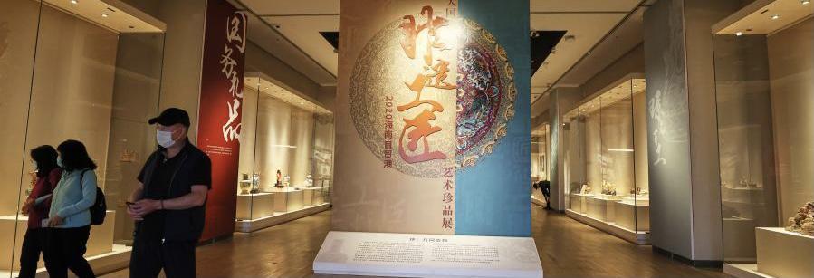 2020海南自贸港大国非遗工匠艺术珍品展在海南省博物馆举行