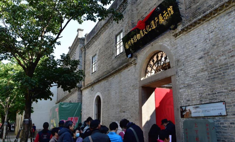 福州市非物质文化遗产展示馆正式开放