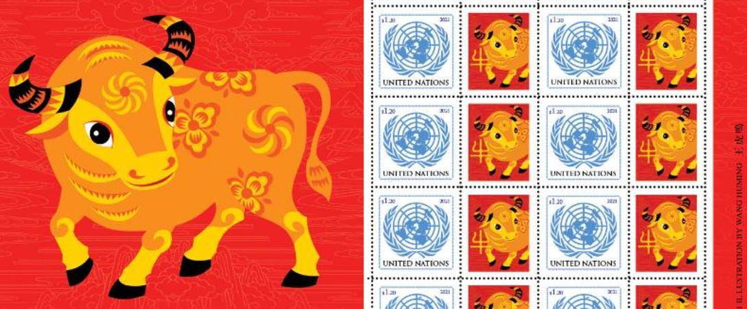 联合国将发行中国农历牛年邮票版张