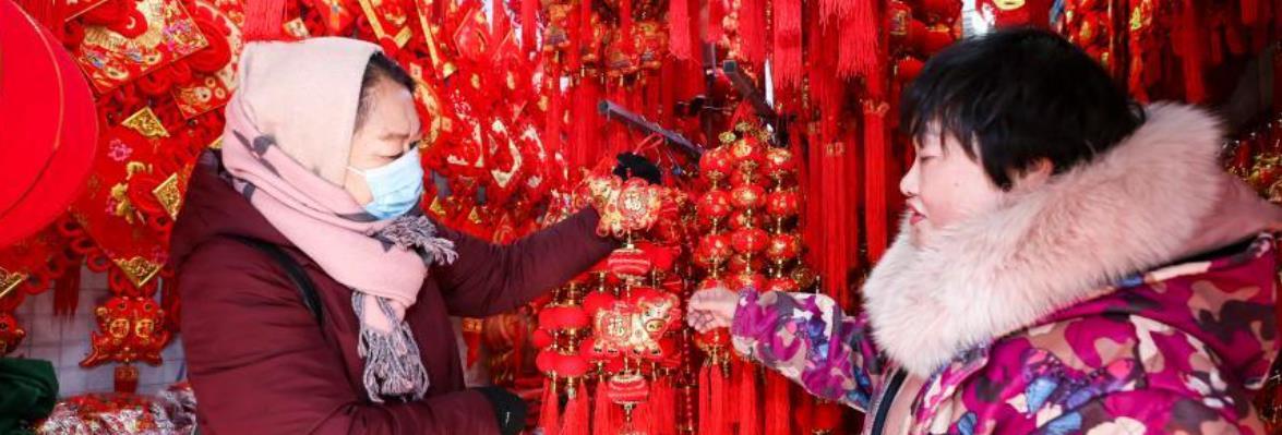 江苏淮安:传统年货俏销