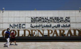 埃及文明博物馆向公众开放