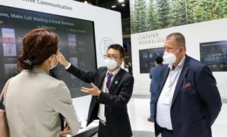 聚焦2021世界移动通信大会5G技术