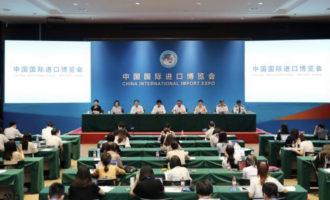 第四届进博会开幕倒计时100天新闻通气会在沪举行