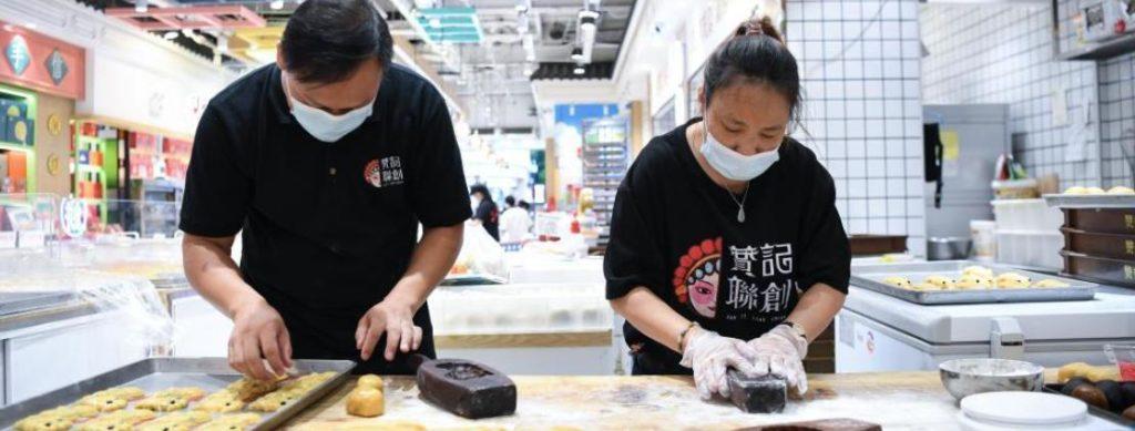 广州:礼饼飘香迎中秋