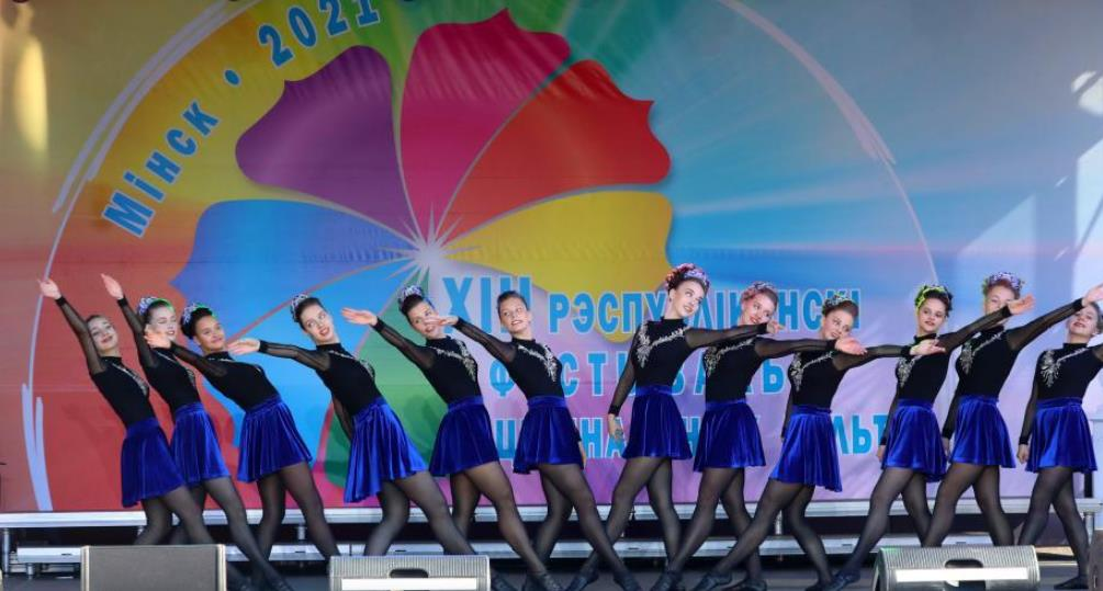 白俄罗斯举办民族文化节