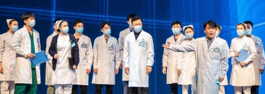 话剧《逆行》亮相中国戏剧节