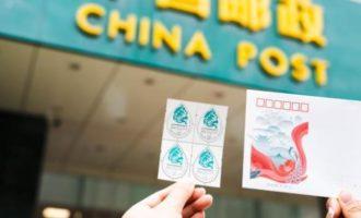 《生物多样性公约》第十五次缔约方大会纪念邮票今日发行